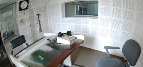 radio nepal studio